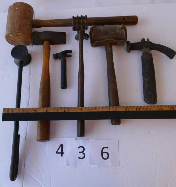 Lot of Hammers (7 ea.)